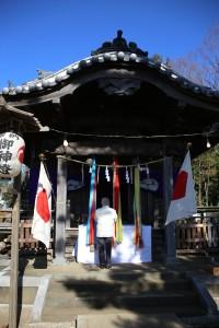 at a shrine